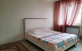 1-комнатная квартира, 30 м², 5/9 этаж посуточно, 101 стрл бригады 14 за 5 000 〒 в Актобе, мкр 8