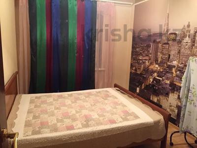 3-комнатная квартира, 55 м², 1/5 этаж посуточно, Петровского 51 — Евразия за 13 500 〒 в Западно-Казахстанской обл.