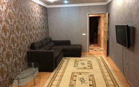 3-комнатная квартира, 72 м², 4/5 этаж помесячно, 7-й мкр 5 за 130 000 〒 в Актау, 7-й мкр