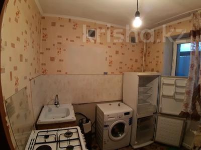 1-комнатная квартира, 28 м², 4/5 этаж помесячно, Улан за 45 000 〒 в Талдыкоргане — фото 5