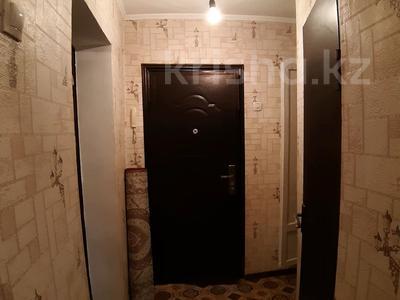 1-комнатная квартира, 28 м², 4/5 этаж помесячно, Улан за 45 000 〒 в Талдыкоргане — фото 8