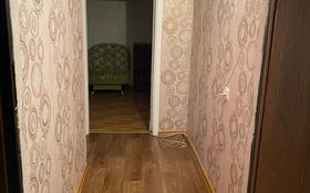 2-комнатная квартира, 48 м², 3/5 этаж помесячно, Ихсанова 87 за 85 000 〒 в Уральске