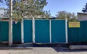 3-комнатный дом, 58 м², 4 сот., Аксуйская 15-1 за 12 млн 〒 в Талдыкоргане
