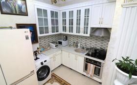 2-комнатная квартира, 90 м², 6/9 этаж, Шаляпина 21 за 56.7 млн 〒 в Алматы