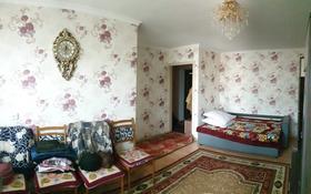 2-комнатная квартира, 45 м², 3/5 этаж, Назарбаева 11 за 12.4 млн 〒 в Усть-Каменогорске