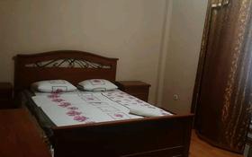 3-комнатная квартира, 100 м², 5/14 этаж посуточно, Масанчи 98в — Абая за 13 000 〒 в Алматы, Бостандыкский р-н