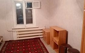 1-комнатная квартира, 15 м², 3/5 этаж помесячно, Каныш Сатпаева 19 — Майлина за 50 000 〒 в Нур-Султане (Астана), Алматы р-н