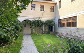 8-комнатный дом посуточно, 700 м², 15 сот., Кыз Жибек за 80 000 〒 в Алматы, Медеуский р-н