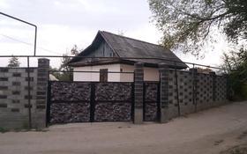 Дача с участком в 6 сот., Центральная 64 за ~ 8.2 млн 〒 в Боралдае (Бурундай)