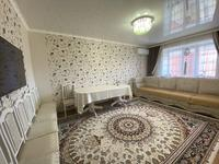 3-комнатная квартира, 77.2 м², 5/9 этаж, Каирбекова за 22 млн 〒 в Костанае