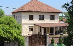 5-комнатный дом, 461 м², 8 сот., Крайняя 12 — Чекалина за 190 млн 〒 в Алматы, Медеуский р-н