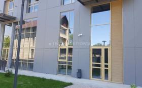 Коммерческое помещение под любой вид бизнеса за 750 000 〒 в Алматы, Медеуский р-н