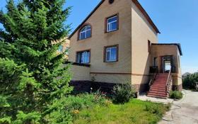 6-комнатный дом, 292 м², 9 сот., Кунгей за 52 млн 〒 в Караганде, Казыбек би р-н