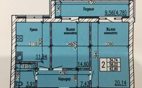 2-комнатная квартира, 63 м², 2/5 этаж, Муканова за 20 млн 〒 в Караганде, Казыбек би р-н