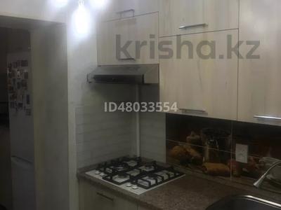 3-комнатная квартира, 56 м², 3/5 этаж, Айтиева 1 за 25 млн 〒 в Таразе