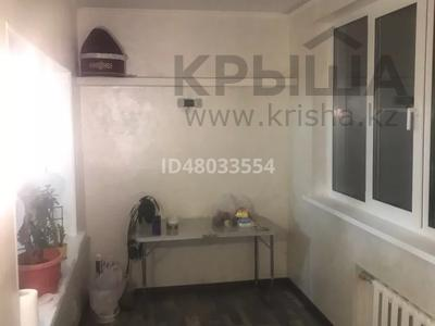 3-комнатная квартира, 56 м², 3/5 этаж, Айтиева 1 за 25 млн 〒 в Таразе — фото 2