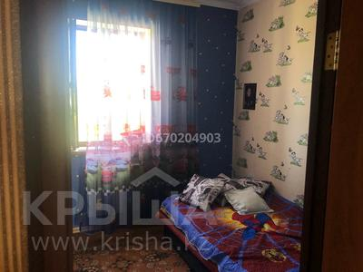 5-комнатный дом, 360 м², 8 сот., Пос жана турмыс 4 6 за 47.5 млн 〒 в Кыргауылдах