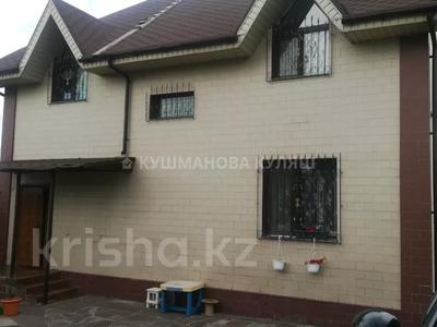 5-комнатный дом помесячно, 150 м², 4 сот., мкр Алатау 78 за 400 000 〒 в Алматы, Бостандыкский р-н