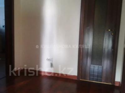 5-комнатный дом помесячно, 150 м², 4 сот., мкр Алатау 78 за 400 000 〒 в Алматы, Бостандыкский р-н — фото 13