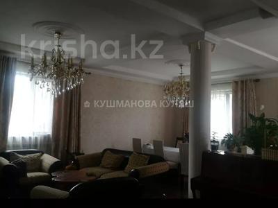 5-комнатный дом помесячно, 150 м², 4 сот., мкр Алатау 78 за 400 000 〒 в Алматы, Бостандыкский р-н — фото 17