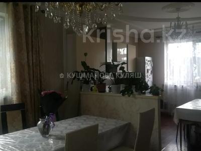 5-комнатный дом помесячно, 150 м², 4 сот., мкр Алатау 78 за 400 000 〒 в Алматы, Бостандыкский р-н — фото 5