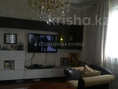 5-комнатный дом помесячно, 150 м², 4 сот., мкр Алатау 78 за 400 000 〒 в Алматы, Бостандыкский р-н — фото 21