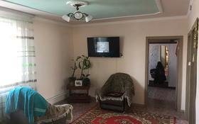 4-комнатный дом, 90 м², 5 сот., Маметова 14/2 — Рыкова за 9 млн 〒 в Семее