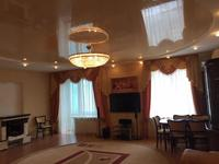 4-комнатная квартира, 160 м², 3/4 этаж