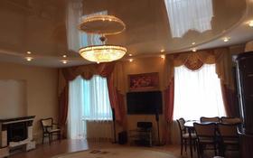 4-комнатная квартира, 160 м², 3/4 этаж, Ескалиева 303 — Алии Молдагуловой за 80 млн 〒 в Уральске