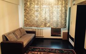 1-комнатная квартира, 35 м², 4/5 этаж помесячно, Мкр Мамыр-7 16 — Бауыржана Момышулы за 80 000 〒 в Алматы, Ауэзовский р-н