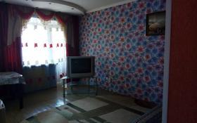 1-комнатная квартира, 32 м², 3/5 этаж посуточно, Аль-Фараби 100 — Чехова за 4 500 〒 в Костанае