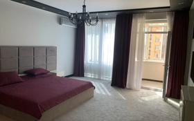 3-комнатная квартира, 117 м², 5/12 этаж, Аль-Фараби за 69.5 млн 〒 в Алматы, Бостандыкский р-н