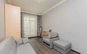 4-комнатная квартира, 145.7 м², 2/9 этаж, Туркестан 14/2 за 71 млн 〒 в Нур-Султане (Астана), Есиль р-н