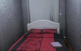 1-комнатная квартира, 33 м², 3/5 этаж посуточно, Байзак батыра 182 — Койгельды за 7 000 〒 в Таразе