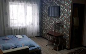 1-комнатная квартира, 37 м², 2/4 этаж посуточно, мкр Коктем-2 40а — Байзакова за 8 000 〒 в Алматы, Бостандыкский р-н