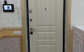 4-комнатная квартира, 117 м², 3/7 этаж, 34-й мкр за 35.5 млн 〒 в Актау, 34-й мкр