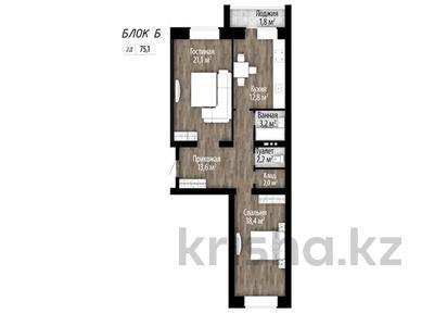 2-комнатная квартира, 75 м², мкр Батыс 2 49Д за ~ 11.2 млн 〒 в Актобе, мкр. Батыс-2 — фото 2