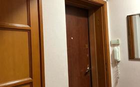 1-комнатная квартира, 39.2 м², 1/5 этаж, мкр Жетысу-4, Абая — Бауыржана Момышулы за 18 млн 〒 в Алматы, Ауэзовский р-н