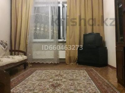 2-комнатная квартира, 56 м² помесячно, Достык — Омарова за 130 000 〒 в Алматы, Медеуский р-н