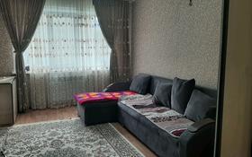 2-комнатная квартира, 43 м², 2/5 этаж, Ауезова 25 за ~ 9.6 млн 〒 в Риддере