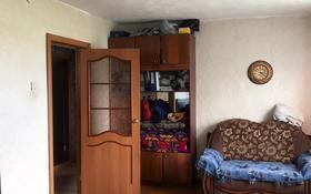 3-комнатный дом, 80 м², 12 сот., Библиотечная 4 за 3.5 млн 〒 в Павлодарской обл.