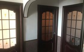 3-комнатная квартира, 61.5 м², 5/5 этаж, Авангард-4 8 за 15.5 млн 〒 в Атырау, Авангард-4