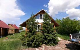 2-комнатный дом посуточно, 70 м², Дачная за 40 000 〒 в