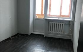 2-комнатная квартира, 44 м², 2/5 этаж, Франко 16 за 6.5 млн 〒 в Рудном