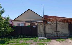 3-комнатный дом, 90 м², 5 сот., улица Кошкарбаева 16/1 за 14.5 млн 〒 в Зачаганске