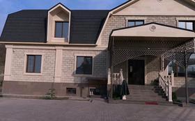 7-комнатный дом, 360 м², 9 сот., мкр Нурлытау (Энергетик) за 260 млн 〒 в Алматы, Бостандыкский р-н