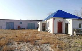 Промбаза 1 га, Промышленная зона за 150 млн 〒 в Аксае