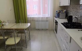 3-комнатная квартира, 96 м², 4/5 этаж помесячно, Профессиональная 13 за 150 000 〒 в Щучинске
