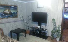 2-комнатный дом, 34 м², 7 сот., Матросова за 7 млн 〒 в Костанае