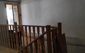 6-комнатный дом, 239 м², 15 сот., Отрадный 202 за 27.5 млн 〒 в Темиртау